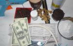 Топиарий из монет своими руками: мастер класс с видео и пошаговое фото
