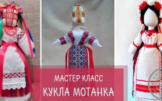 Славянская кукла оберег своими руками: мастер класс для новичков