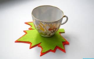 Подставка для чашки: варианты крючком и из фетра в пошаговом мастер-классе
