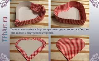 Коробка-сердце своими руками: шаблон и мастер-класс с пошаговыми фото и видео