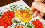 Петриковская роспись для начинающих: рисунки, трафареты и схемы как рисовать пошагово