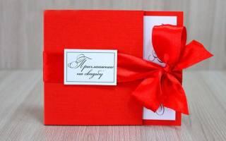 Пригласительные на свадьбу: идеи как сделать самим и пошаговая инструкция