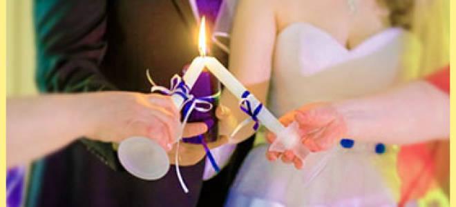 Семейный очаг на свадьбе своими руками: мастер класс пошагово