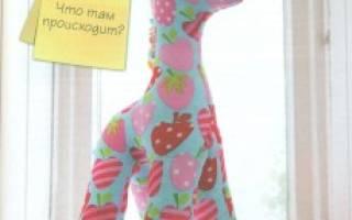 Как сшить игрушечного жирафа своими руками просто и быстро
