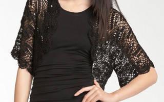 Ажурное болеро крючком: схемы и описание как сделать для вечернего платья