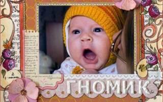 Детский альбом своими руками: оформление, надписи и стихи